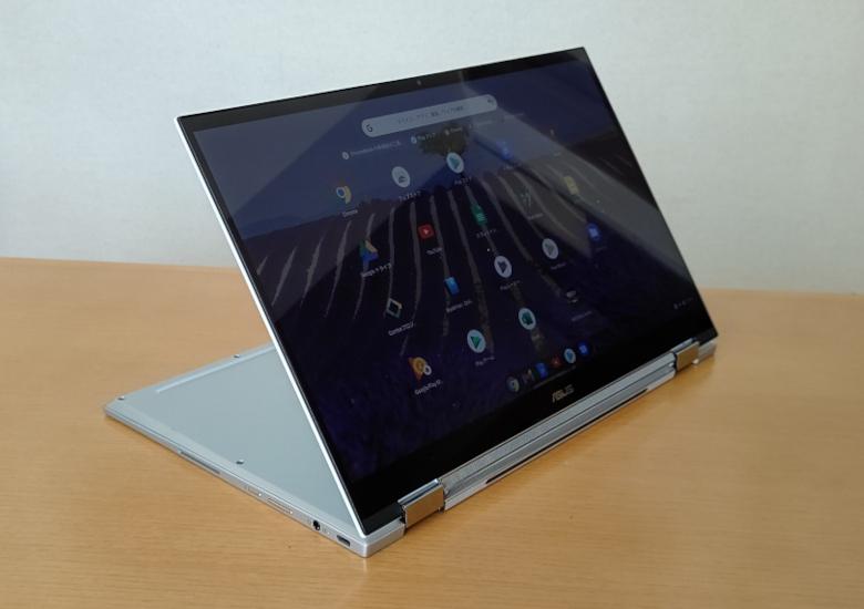 ASUS Chromebook Flip C436FA スタンドモード