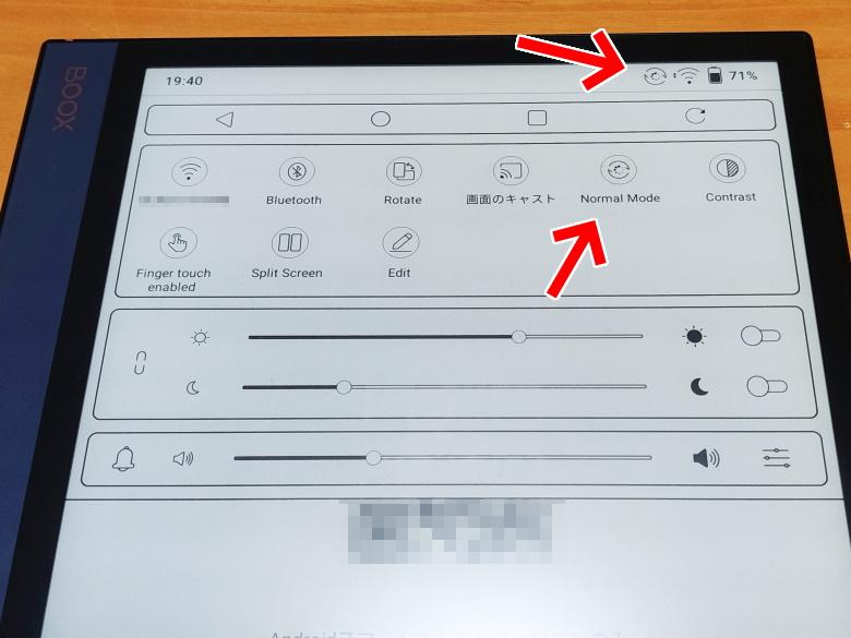 BOOX Note Air 実機レビュー