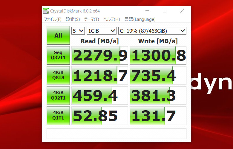 dynabook AZ66/M CDM(SSD)