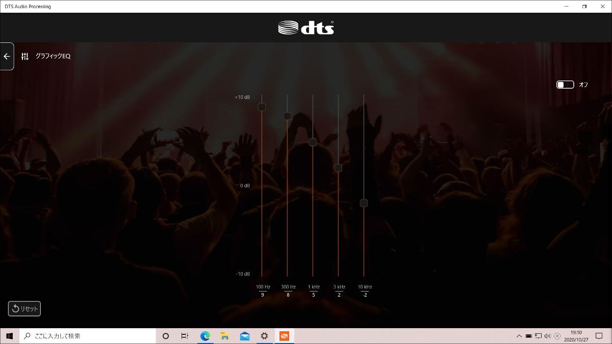 dynabook AZ66/M DTS