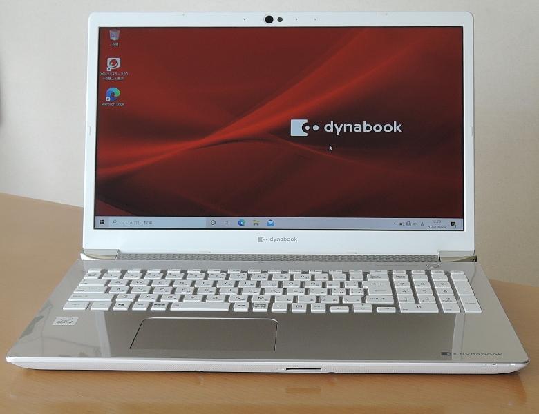 dynabook AZ66/M 正面