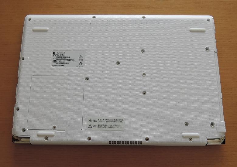 dynabook AZ66/M