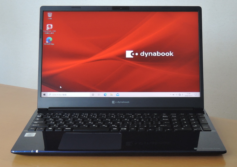 dynabook NZ65 正面