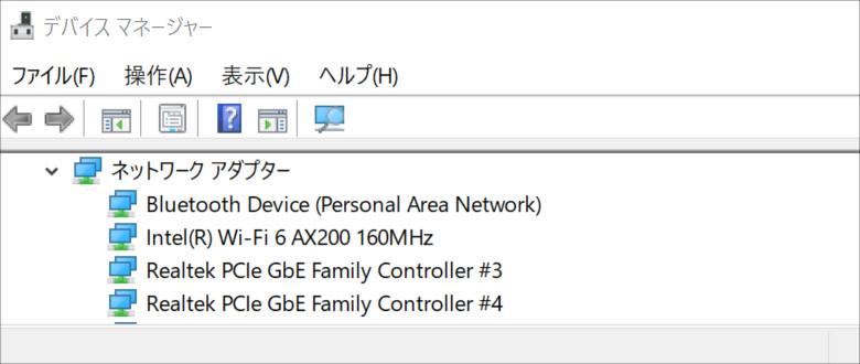 Minisforum X35G ネットワークアダプタ