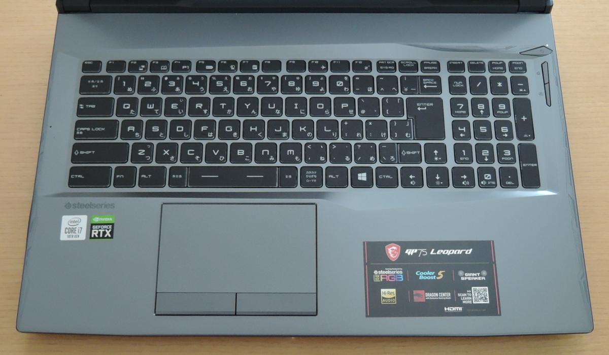 MSI GP75 Leopard キーボード