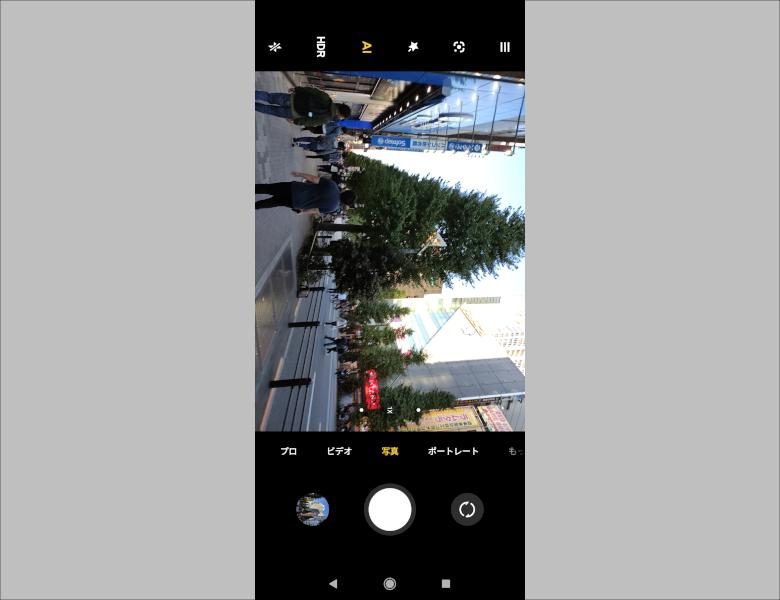 標準カメラアプリ