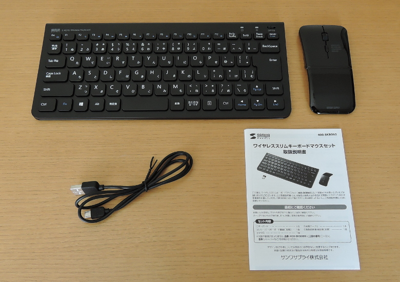 サンワダイレクト 400-SKB065