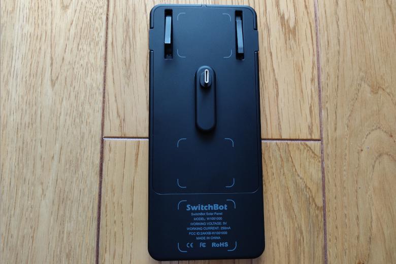 switchbot ソーラーパネル2