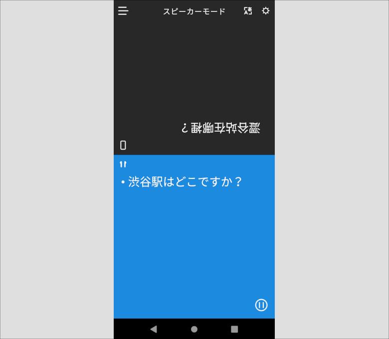 Timekettle M2 アプリ