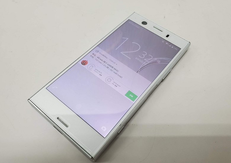 Xperia XZ1 Compact(中古スマホ) 実機レビュー