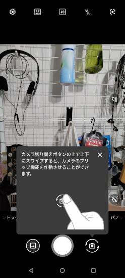 zenfone7_flip