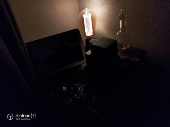 zenfone7_photo_bedside