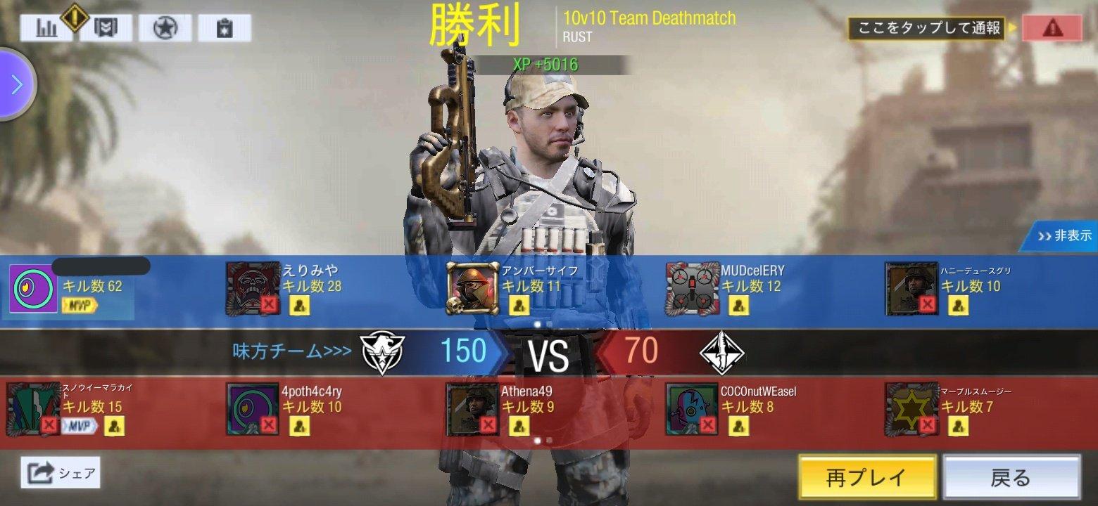 WP8 Pro Game(1)