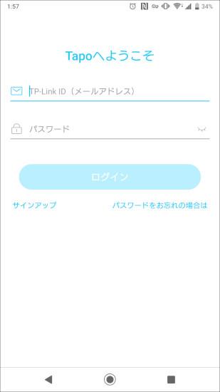 TapoC200_app2