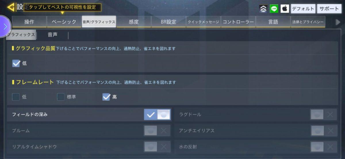 Wp8 Pro Game 3