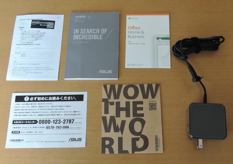ASUS VivoBook S15 S533EA 同梱物