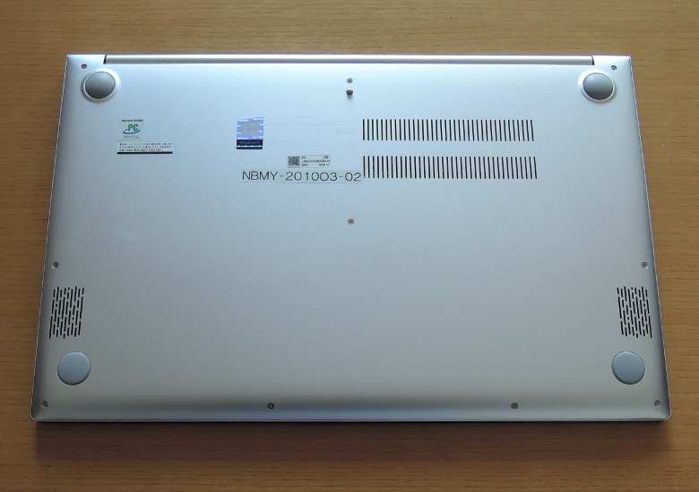 ASUS VivoBook S15 S533EA 底面
