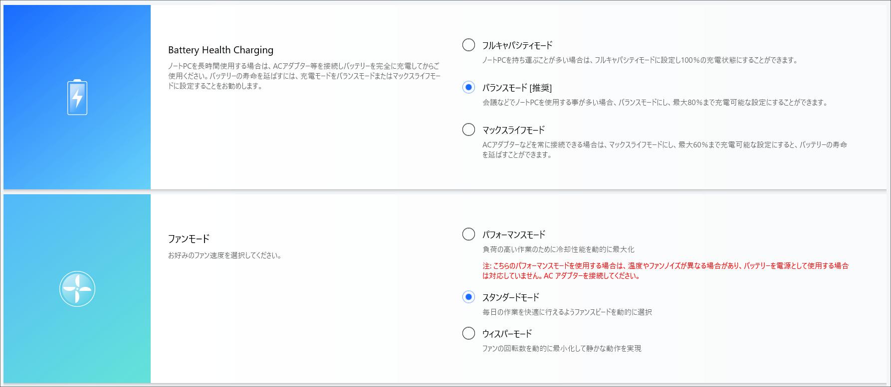 ASUS VivoBook S15 S533EA My ASUS