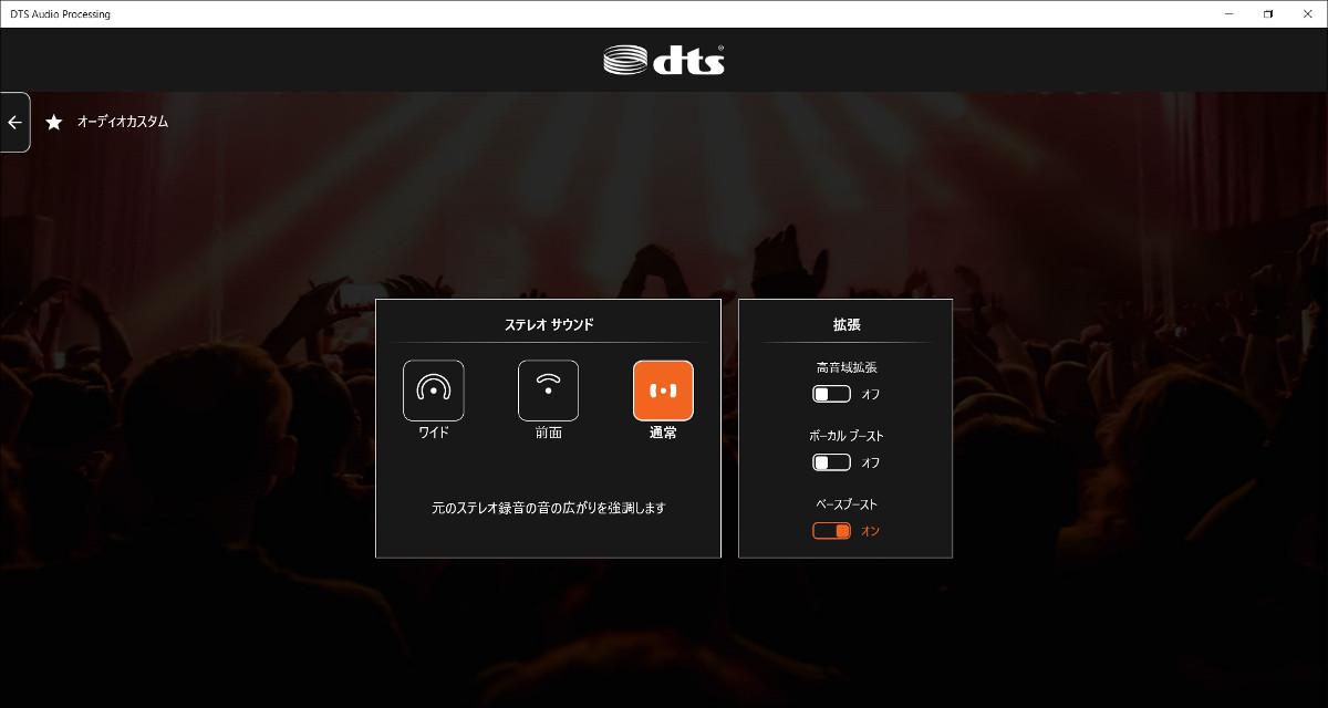 ASUS VivoBook 15 K513EA DTS