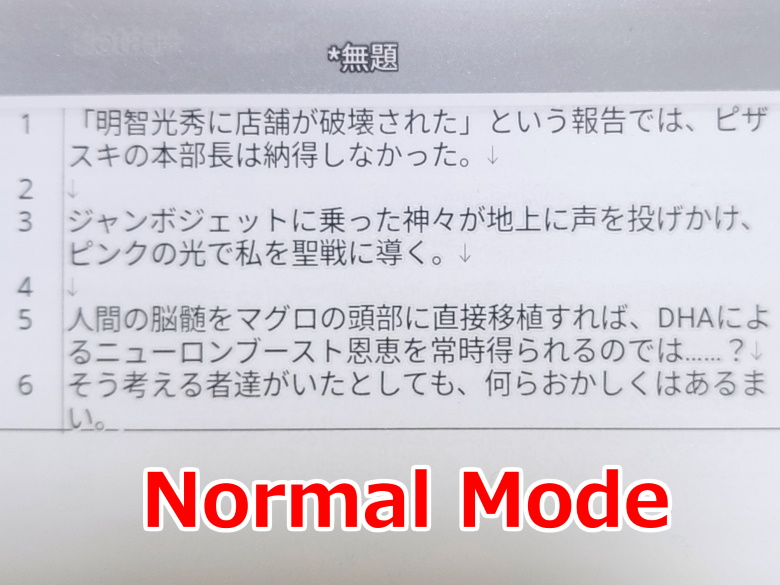 BOOX Note Air 実機レビュー(その2)