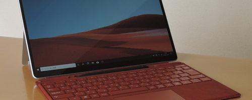 Surface Pro 7にタイプカバーがついて98,780円!Microsoftストアでブラックフライデーキャンペーンを開催中!