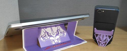 MOFT x EVANGELION e:PROJECTオリジナルモデルのレビュー - ATフィールド全開!汎用デバイス型スタンド装置 発進!