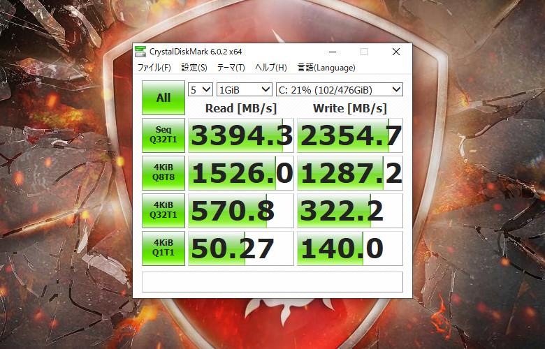 MSI GP75 Leopard CDM(SSD)