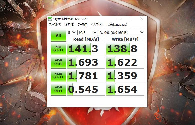MSI GP75 Leopard CDM(HDD)