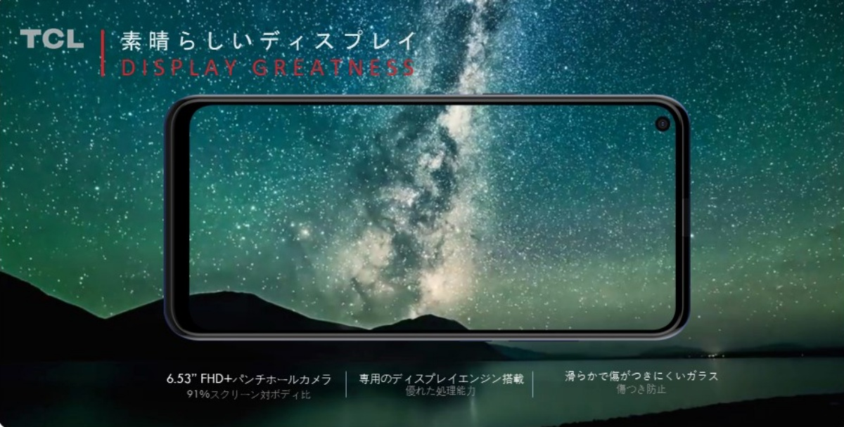 TCL 10 5G (3)