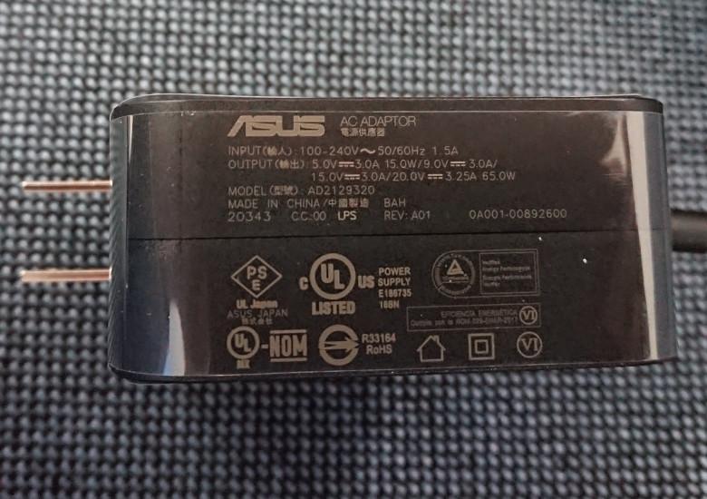 zenbook13_2020_adapter1