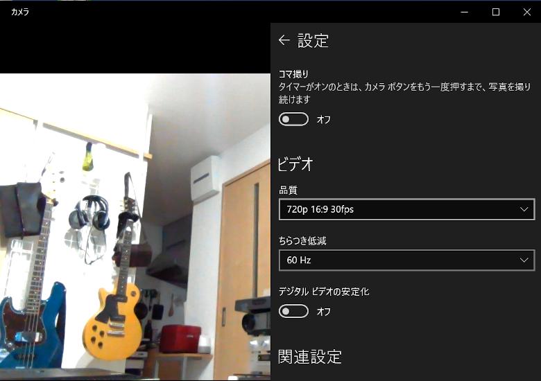 zenbook13_2020_camera