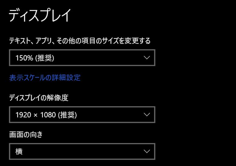 zenbook13_2020_display1