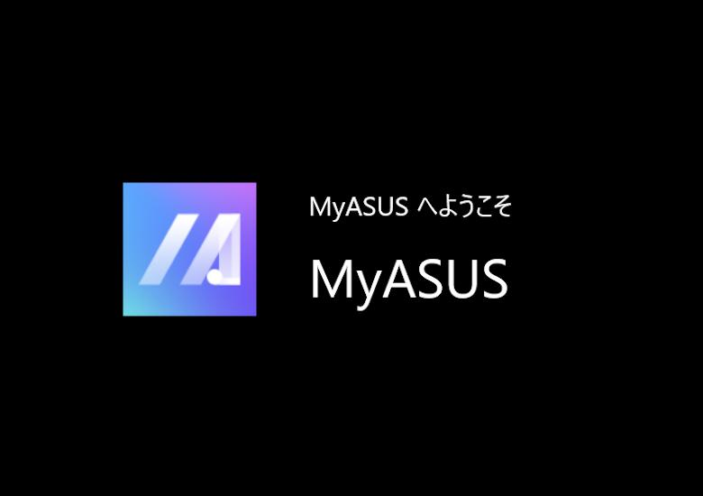 zenbook13_2020_myasus1