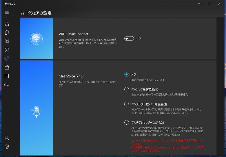 zenbook13_2020_myasus7
