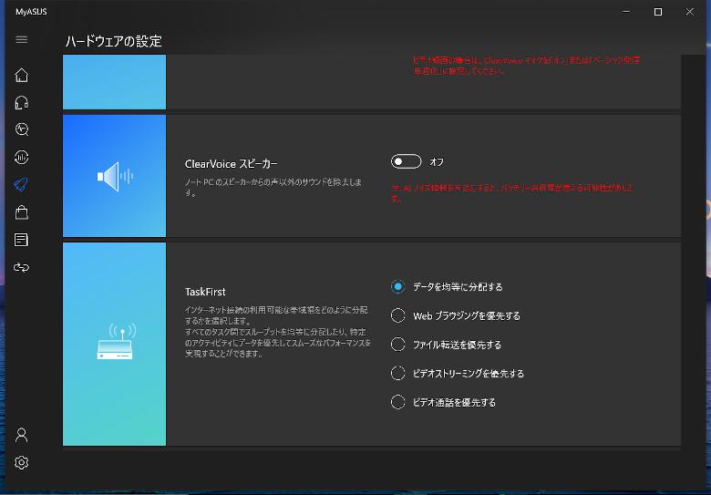 zenbook13_2020_myasus8