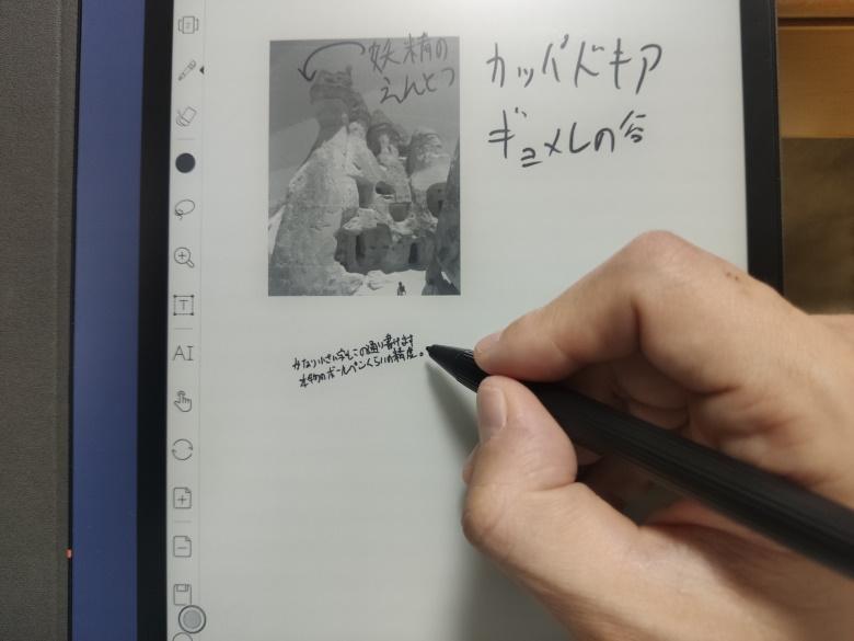 【歳末特集】2020年お気に入りのガジェットはこれ!(natsuki)