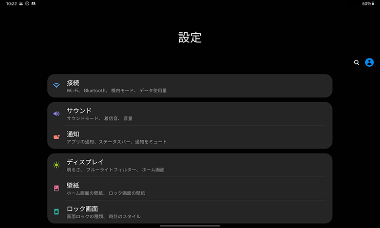 One UI設定