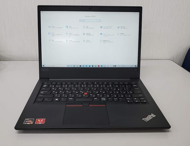 ThinkPad E495
