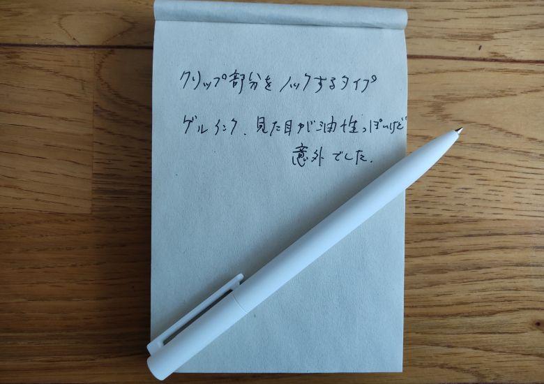 Xiaomi ペン 2-4