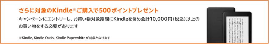 Amazon Time Sale
