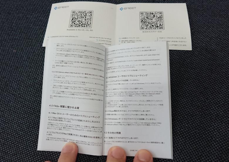 C980pro_manual