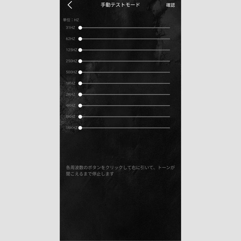 eq_test mode