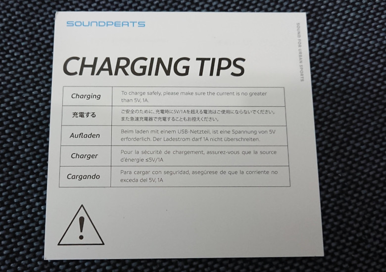 TRUEAIR2plus_chargingtips