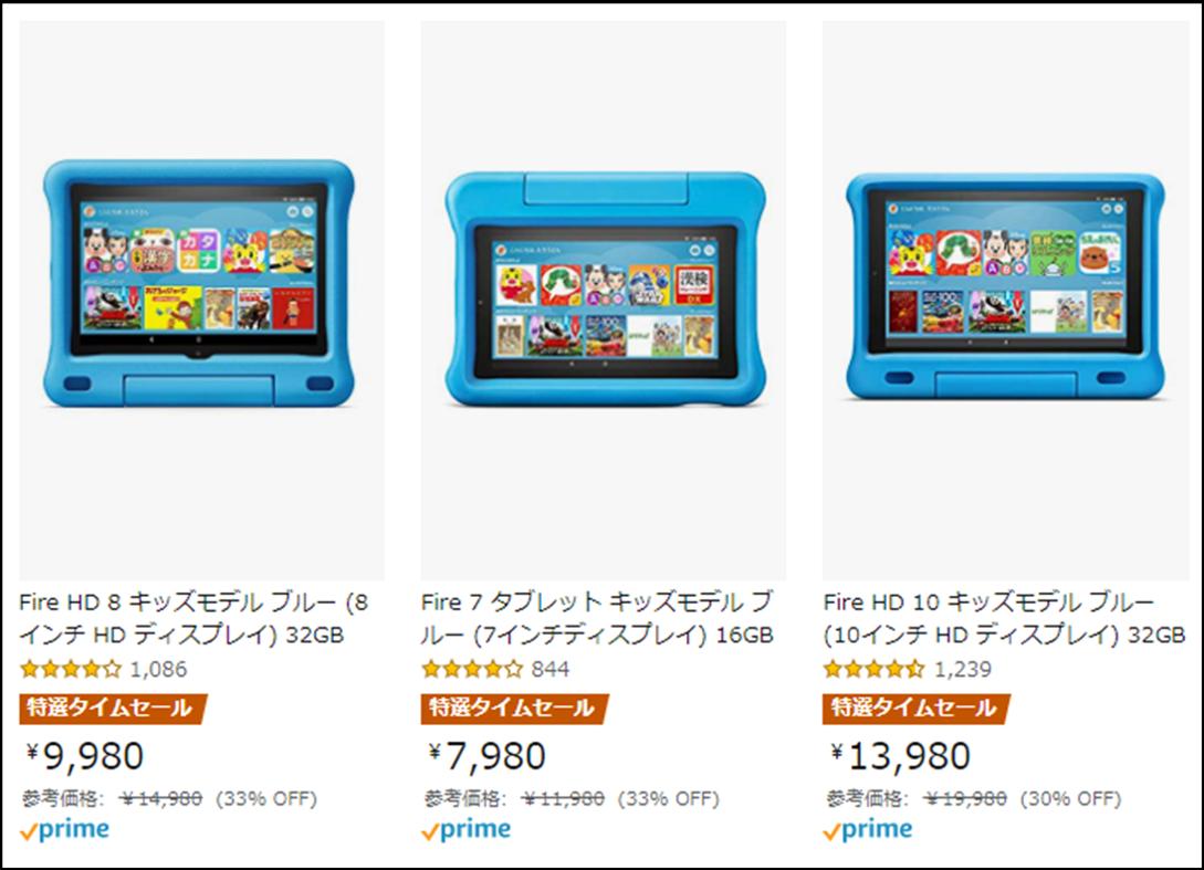 Amazon Time Sale 210130