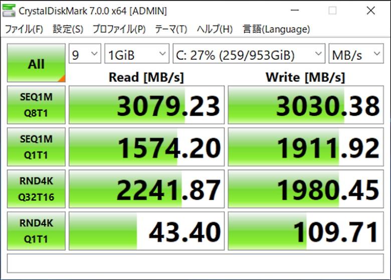 SSD(NVMe)