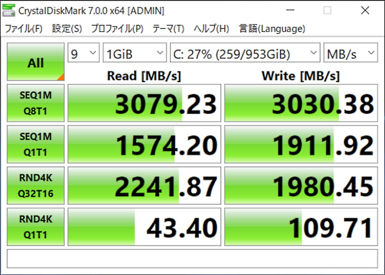 SSD(NVMe)その2