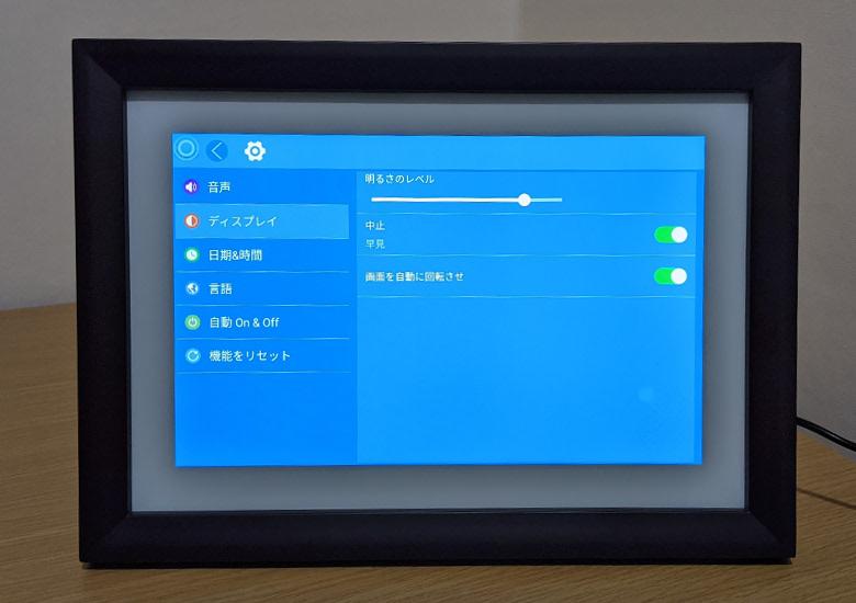 Dragon Touch デジタルフォトフレーム Classic 10