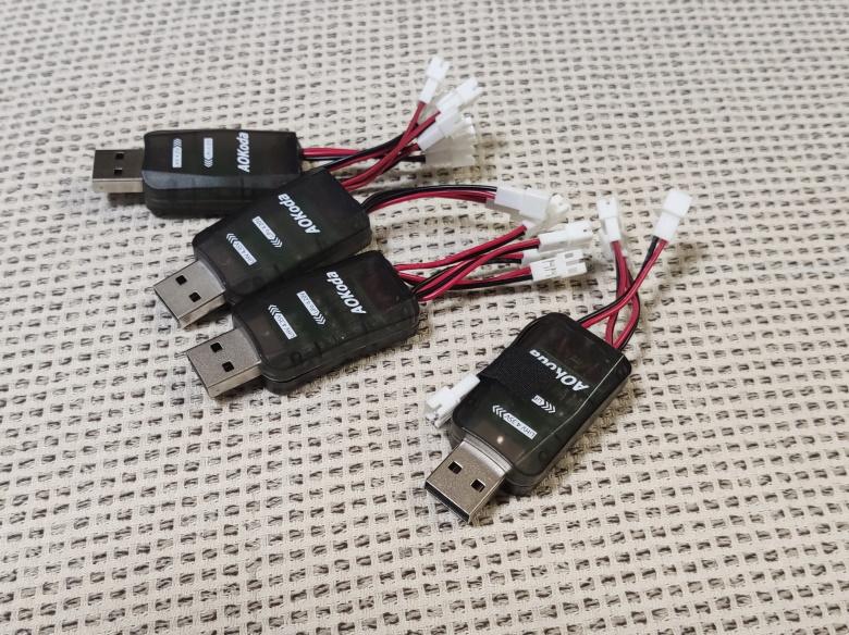バッテリーチャージャー2