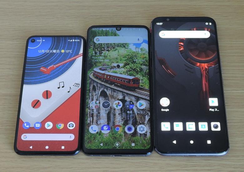 Google Pixel 5 サイズ比較