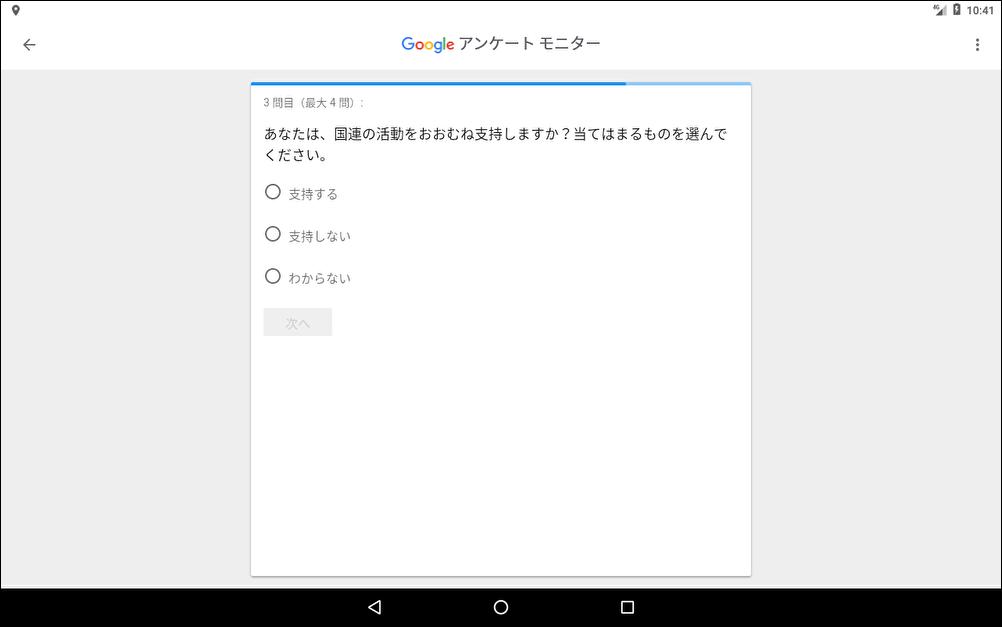 googleone